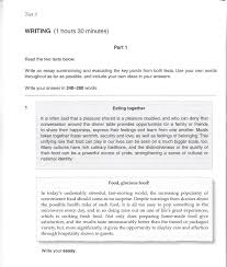 narrative essays samples essays buy online video dailymotion how to write essay in essay writing english for uni write essay format english essay papers narrative essay sample papers harvard