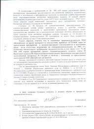 Power Of Attorney To Open Bank Account Template by Accc C 2004 6 Kazakhstan