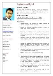 Sales Coordinator Job Description Medical Insurance Coordinator