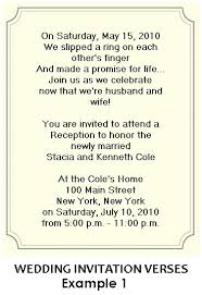 reception invitations wording for wedding reception invitations