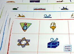 hanukkah bingo hanukkah bingo 12 99 holidays in a box