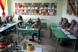 مدیریت نوین مدارس