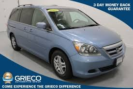 used car honda odyssey used 2007 honda odyssey auto for sale in johnston ri stock h77173a