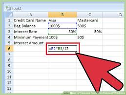 Formula Credit Card Minimum Payment 3 Ways To Calculate Credit Card Interest With Excel Wikihow