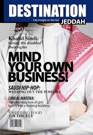 lexus showroom jeddah madinah road saudi arabia by destination magazine ksa issuu