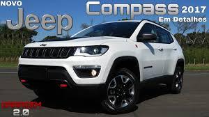 jeep compass 2017 novo jeep compass 2017 em detalhes garagem 2 0 youtube