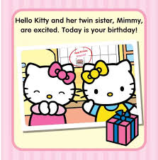 happy birthday kitty u0026 personalized book put