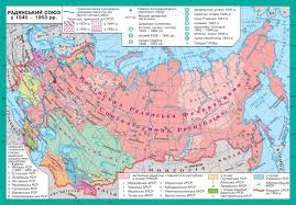 map of ussr 19 ussr of stagnation to collapse digital atlas of