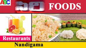 siri foods restaurants nandigama youtube