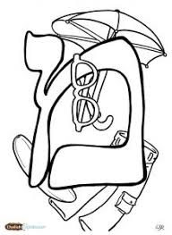 lamed coloring page challah crumbs additional letter color and