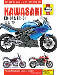 kawasaki haynes manuals