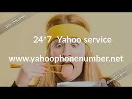 Yahoo Help Desk Search Result Youtube Yahoo Customer Care