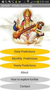 horoscope 2017 horoscope 2017 horoscope 2017 astrology 2017