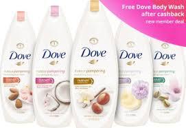 target black friday ebates new topcashback members free dove body wash at target after cash