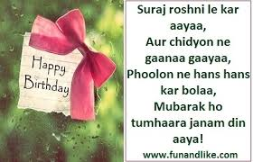 Home Design Ideas In Hindi Birthday Wishes For Mom From Daughter Hindi Clipartsgram Quotes