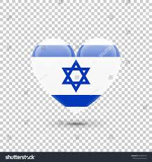 Israels Flag Israeli Flag Heart Icon On Transparent Stock Vector 579648373