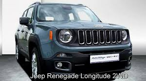 anvil jeep renegade sport jeep renegade longitude 1 4l multiair fpc76402 anvil
