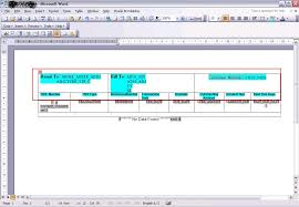 oracle applications displaying header information in each of the