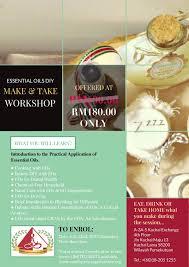 sandhya maarga institute of holistic living essential oils