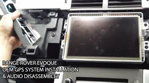 2015 range rover dashboard range rover evoque audio dash remove u0026 gps installation from