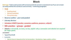 vocab 5 u2013 definitions pos and sentences in a bingo sheet ppt