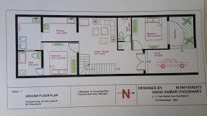 30 X 40 Floor Plans 20 X 40 House Plans 800 Square Feet India
