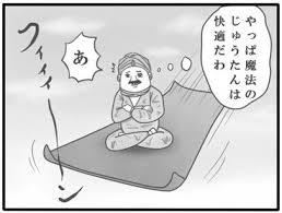 bail bureaux mod鑞e シモダテツヤのit四コマふんわり劇場のお知らせ 京都大丸シモダの残念展