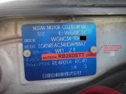 nissan skyline paint codes nissan r32 gtr v spec i vin plate nissan r32 gtr v spec i