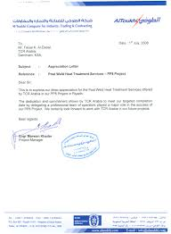 Business Letter To Supplier by Download Brochure And Company Literature Tcr Arabia Ndt Pwht