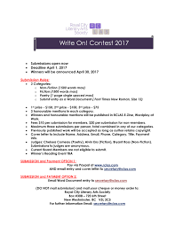 Poetry Submission Cover Letter Rclas Contest Poster 2017 Judges Royal City Literary Arts Society