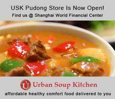 Urban Soup Kitchen Shanghai - first jianbing streetfood shanghai adventures pinterest