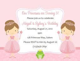 princess birthday invitations blueklip com