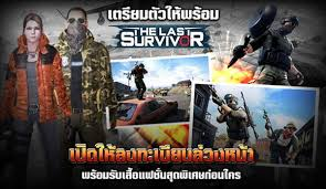 the last this is thailand the last survivor เป ดให ลงทะเบ ยนล วงหน า