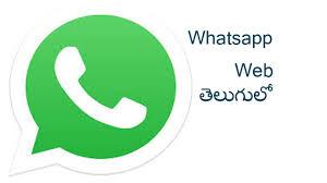 Whatsapp Web How To Use Whatsapp Web In Telugu
