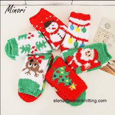 fuzzy christmas socks minori oem service thick fuzzy christmas socks home microfiber