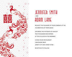 Asian Wedding Invitations Chinese Wedding Etsy
