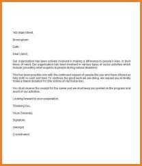 donation request letter efficiencyexperts us