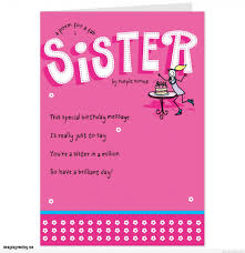 beautiful birthday card free funny birthday cards for sister free