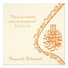 islamic invitation cards islamic wedding engagement damask invitation card zazzle co uk