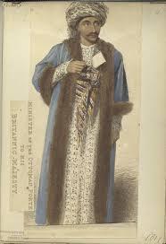 Ottoman Porte Minister Of Ottoman Porte To His Britanic Majesty The Vinkhuijzen