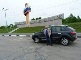 renault koleos 2014 рено колеос 2014 всем доброго времени суток якутск suv