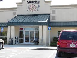 lexus dealer savannah ga sunrise restaurant savannah 1 southern oaks ct restaurant