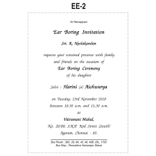 Wedding Invitation Wording Kerala Hindu Kerala Hindu Wedding Invitation Wording In English Wedding