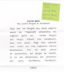 lord u0027s prayer