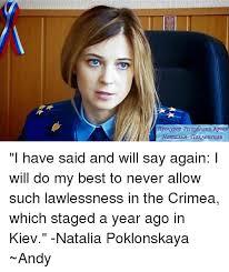 Natalia Poklonskaya Meme - 25 best memes about natalia poklonskaya natalia poklonskaya memes