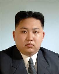 Kim Jong Meme - kim jong un know your meme