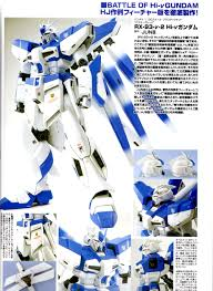 gundam weapons char u0027s counterattack special edition ii ani mei com