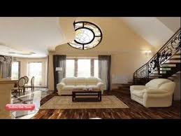 Home Interior Decorator Funky Bedroom Furniture YouTube - Funky bedroom designs