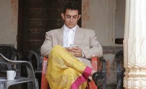 Aamir Khan House Interior Latest Garam Gossips No 1 Bollywood Information Website