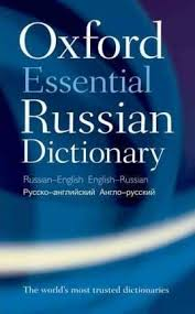 oxford english dictionary free download full version pdf oxford essential russian dictionary download read online pdf ebook